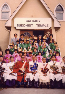 Official Opening of the Calgary Buddhist Temple