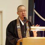 Bishop Aoki